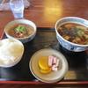 武蔵茶屋 - 料理写真:ホルモン定食はホルモンの煮込みとうどんにご飯が付いたセットで880円です。