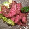 炭焼処きたぐに - 料理写真:牛サガリ