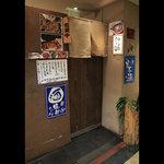 はっとり - 三菱東京UFJ銀行の建物の4Fにあります。エレベーターを降りた突き当たり。