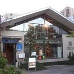 ビアカフェあくら - 外観(2)