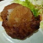 牛の恵 - 【手作りハンバーグ(オニオンペッパー)】