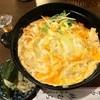 梅むら - 料理写真:玉丼 860円