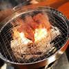 貴闘力 - 料理写真:炭火で食べる美味しい焼肉!!