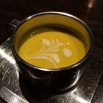 BAR & DINING JAYCO - かぼちゃのスープ