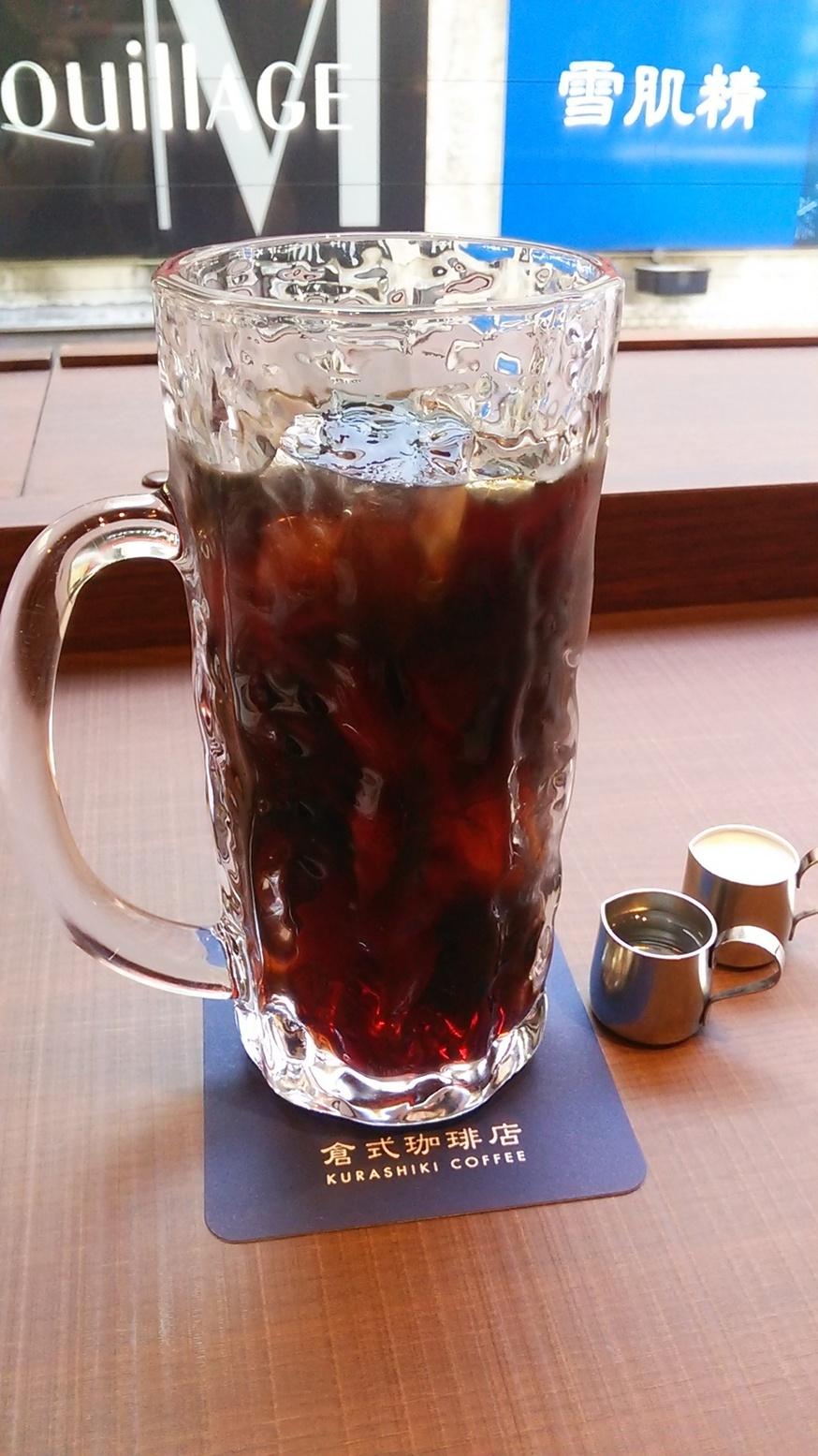 倉式珈琲店 広島本通店