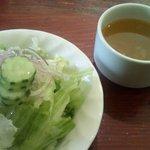 タベルナ・ラ・グロッタ - ランチセットのスープとサラダ