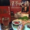 炭火焼酒亭ローリンストーン - 料理写真: