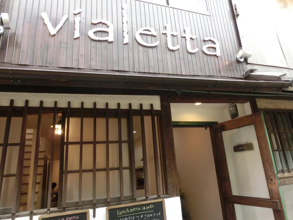 カフェ ヴィアレッタ