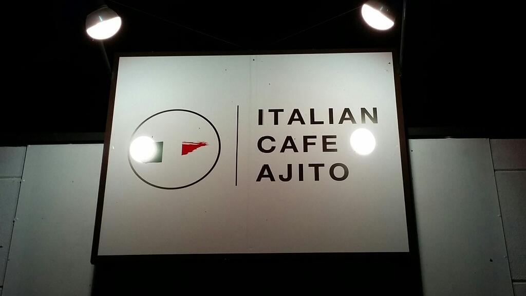 Italian Cafe AJITO
