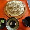 秋谷亭あらき - 料理写真:田舎 1,000円+税