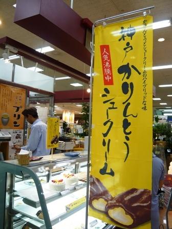 タカラブネ アピタ東海通店