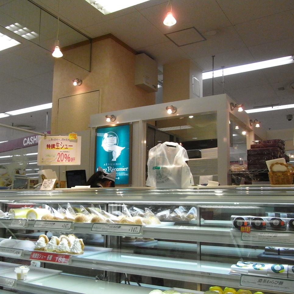 シェ・レカミエ 木場店