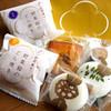 麻布野菜菓子 - 料理写真:
