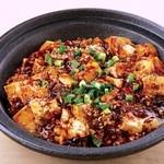 健康中華庵 青蓮 - 本格麻婆豆腐