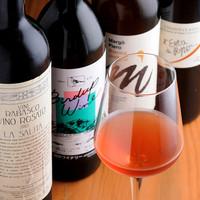 自然な造り方のワイン