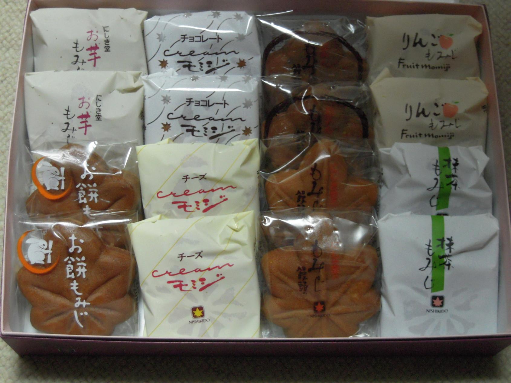 にしき堂 福山駅店