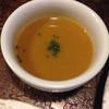 マルミット - 料理写真:2014年9月24日  ランチのスープ。