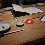 田中田 - テーブル