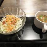 30948965 - サラダ&スープ
