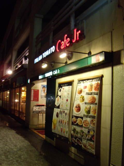 イタリアン・トマト カフェジュニア 青森ラビナ店