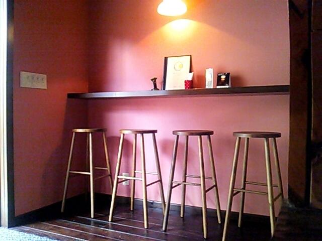 Bar de nikko くじら食堂