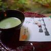 休耕庵 竹の庭の茶席 - ドリンク写真:抹茶 500円