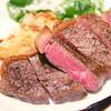 国産牛イチボ肉で焼いたビステッカ