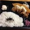 とっぽ家 - 料理写真:白身フライとからあげ弁当 306円