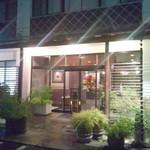 30987515 - 東海道線鴨宮駅から徒歩3-4分。
