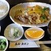 エルカホン - 料理写真:ある日の日替わりランチ ¥800(税込)