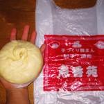 点香苑 - 点香苑の豚まん190円私の手のひらからはみ出てるし(笑)
