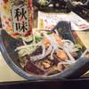 走り長屋 - 料理写真:鰹叩きサラダ仕立て