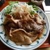 昌徳苑 - 料理写真:牛豚MIXてり焼き定食(アップ)