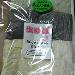 高麗豆腐  - 生湯葉