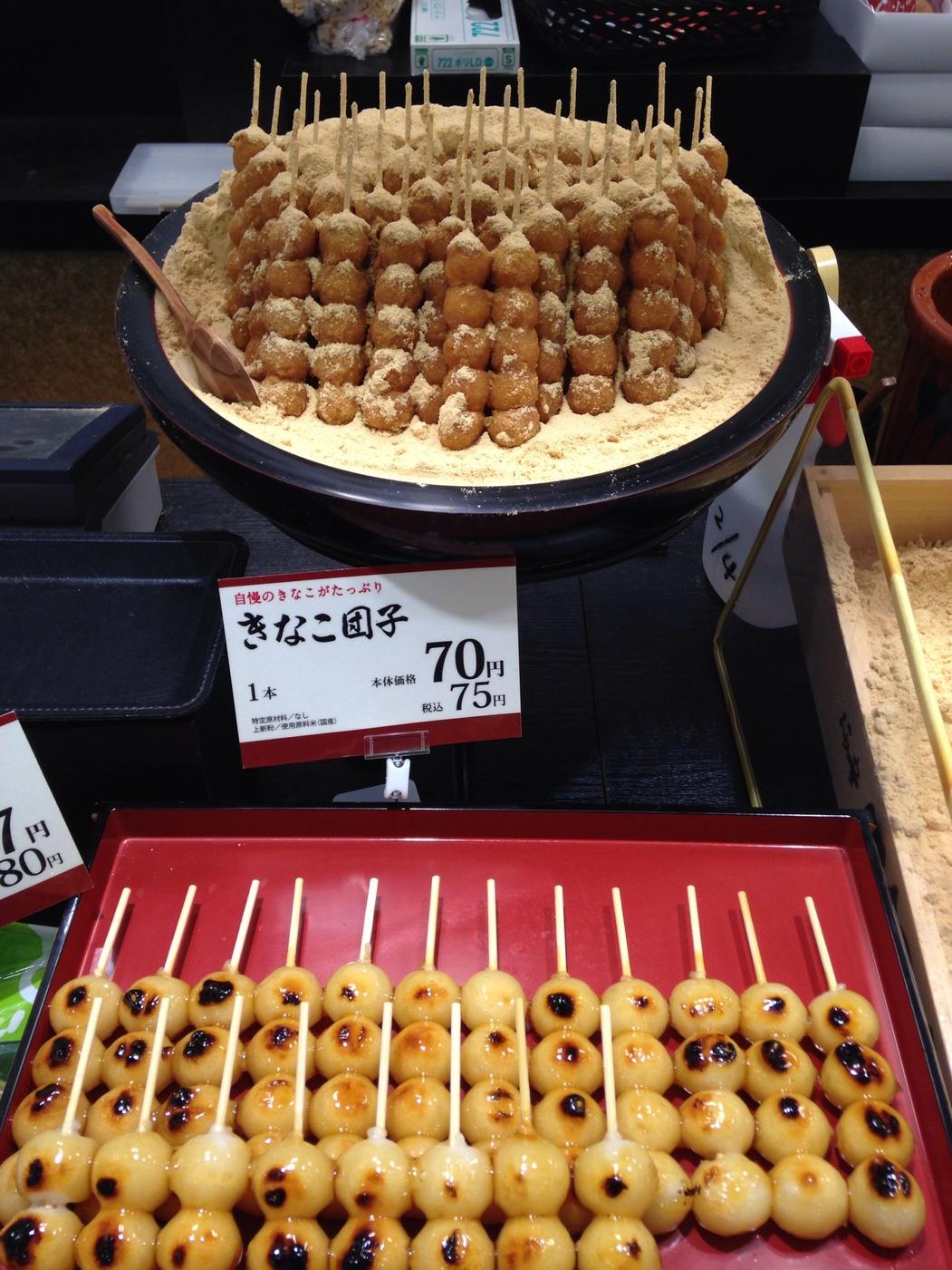 柿安 口福堂 ヴェルサウォーク西尾店