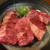 福八 - 料理写真:ハラミ:980円