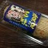 おおむろ - 料理写真:贅沢三昧(うに・さざえ・あわび)1080円