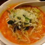 陳麻家 - 半担々麺