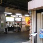 焼肉 白雲台 - 駅から徒歩20歩