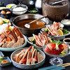 福島 かにふぐ家 - 料理写真: