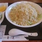 31073573 - ぷりぷりえびの塩葱炒飯大盛り970円税込み+100円