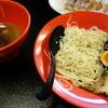 みろく家 - 料理写真:黒タレ入りつけ麺