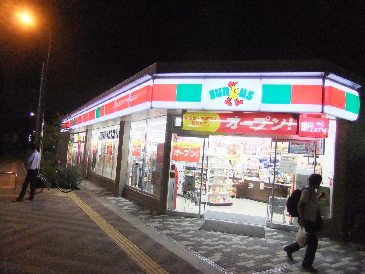 サークルKサンクス 西武立川駅南口店