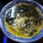 ゆたか寿司 - 吸い物_2010-01-24