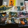 あん梅 - 料理写真:炭火焼8種お試しセット!手造り高級干物の炭火焼き詰め合わせ!ご贈答前のご試食用にハーフサイズのお手頃なセット【送料無料】¥1980 +オマケ