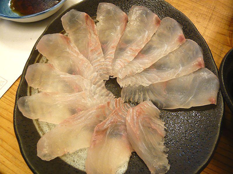 魚処 魚兵