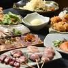炭尽串 極 - 料理写真:【コース料理】イメージ