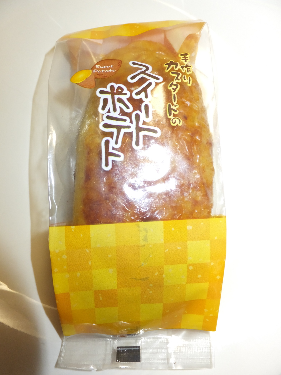 すいーつ&ポテト