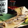 目太間 - 料理写真:カマ焼き
