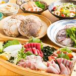 【2.5H飲放付】9月10月11月限定◆秋の味覚特別コース4,000円